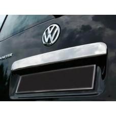 Хромированная накладка над номером Volkswagen T5 (хлопушка)
